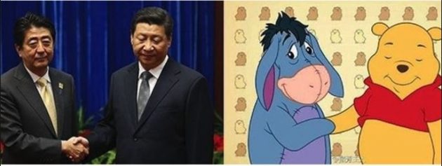 Ecco perchè in Cina hanno censurato il tenero Winnie The Pooh