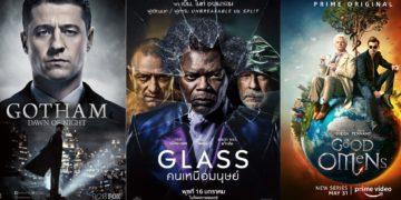 Le novità di maggio 2019 su Infinity, Amazon Prime Video e TIMVISION